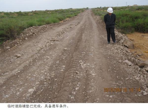 三期简报道路铺垫完成.jpg