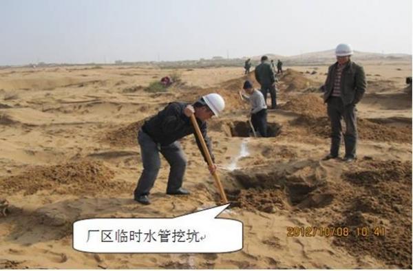 三期简报(5)厂区临时水管布设-1.jpg