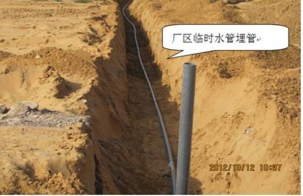 三期简报(5)厂区临时水管布设-2.jpg