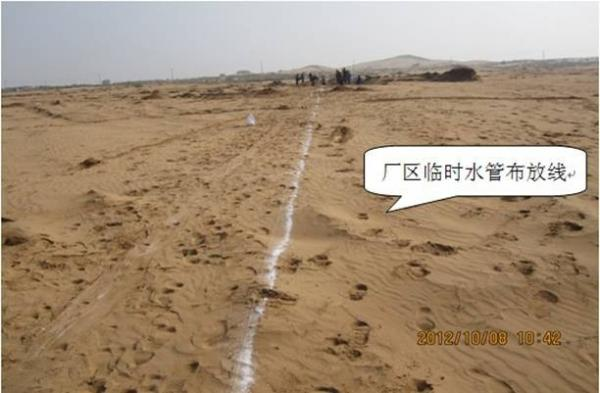 三期简报(5)厂区临时水管布设.jpg
